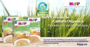 HiPP Cereale